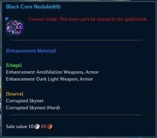 Black Core Nodule