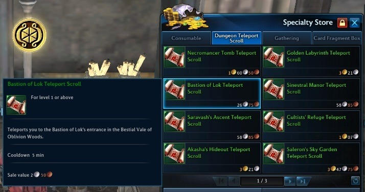 specialty merchant options