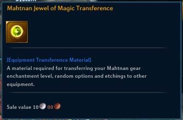 Mahtnan Jewel of Magic Transference